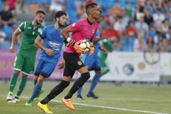 La primera jornada tendrá lugar el próximo  20 de agosto en el Estadio Fernando Torres